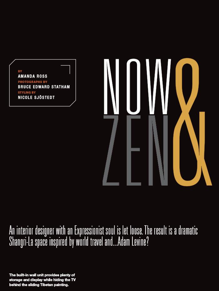 1-Now-Zen